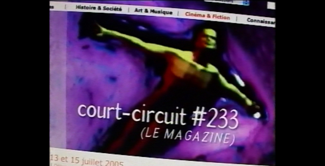 CourtCircuit_JVaude