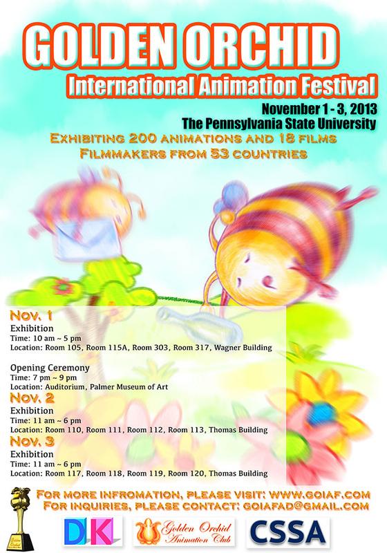Golden Orchid International Animation Film Festival